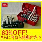 KTC 工具セット 9.5sq 特選オリジナルツールセット