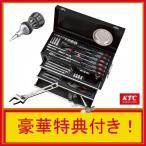 KTC 工具セット/[期間限定特典あり] 9.5sq 67点組 ツールセット(ブラック)[即納在庫有り] SK36718XBK