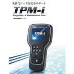 ツールプラネット/TPM-i スキャンツール[国産乗用車+国産トラックソフト付き] 故障診断器 新着