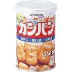 ブルボン缶入カンパン1ケース