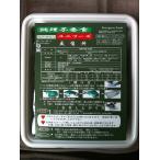調理不要食ユニフーズ 豆腐丼 1ケース(20食セット)