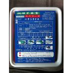 調理不要食ユニフーズ ハヤシライス 1ケース(20食セット)