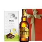 卒業 お礼ギフトに クラフトビールとチョコセット ウオッカレモン風味