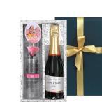 ワイン ギフト スパークリング フランス 375ml プリザーブドフラワー キャンディ スイーツ プレゼント