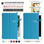 強化ガラスフィルムセット アイパッド カバー iPad2/3/4 mini1/2/3/4 2017 2018 Air Air2 エア2 ミニ 手帳型 ケース レザー 軽量 薄型