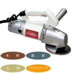 マルチ電動工具『マイティーE-5105』