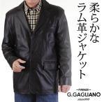 G・ガリアーノ  柔らかラム革ジャケット