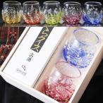 名入れ プレゼント  沖縄産 琉球硝子工芸 花波型タルグラス&古酒 泡盛セット