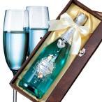 名入れ 酒 プレゼント 幸運を呼ぶブルー デコレーション ブルー・オブ・マリア
