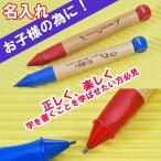 名入れ シャープペン 子供 キッズ お祝い LAMY ラミー シャープペン キッズ用 ABC  人気 ブランド  ペン  キッズ 子供用  ウッド 木製