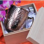 父の日 名入れ  還暦 赤 名入れ 男性 ジョッキ ビア 銅製 割れない 樽型 BIGステンマグ 470ml ステンレス アイスキューブ付き 槌目