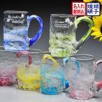 名入れ プレゼント グラスの中の大きな気泡が魅力的!