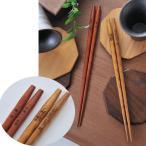 レセプション 席札箸 銘木箸 30膳以上からお受け致します