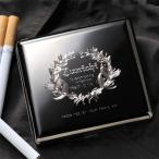 誕生日プレゼント 男性 喫煙具 彼氏 お父さん 名入れ プレゼント カジュアルメタルシガレットケース ブラック 85mm