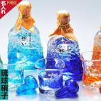 名入れ プレゼント ギフト 酒 琉球硝子 三角デコグラス 泡盛セット 想い