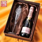 モエ・エ・シャンドン ロゼ 375ml & シャンパングラスお祝いセット お一人様セット