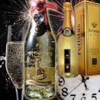 名入れ 酒 プレゼント フェリスタス Felistas  22カラットの金箔入りプレミアムスパークリングワイン