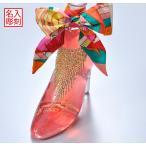 母の日プレゼント名入れ ハーバリウム 瓶 誕生日 プロポーズ 彼女 女性 告白 ガラスの靴  シンデレラシュー ピンクグレープフルーツ