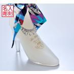 母の日プレゼント名入れ プロポーズ ハーバリウム 瓶 彼女 女性 告白 ガラスの靴  シンデレラシュー ホワイト ウォッカ・メロン