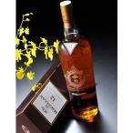 名入れ 酒 プレゼント MACALLAN マッカラン 12年 シェリーオーク 700ml 40度