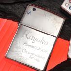 ZIPPO オイルライター 名前入り 誕生日 記念日 おまもり  ギフト 名入れ プレゼント Wバースディジュエリー オリジナルレギュラーZIPPO