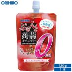 オリヒロ ぷるんと蒟蒻ゼリー スタンディング カロリーゼロ 蜜リンゴ 130g×1個 蒟蒻ゼリー こんにゃくゼリー ゼロカロリー カロリー0 orihiro