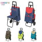 折りたたみ式椅子付 ショッピングカート ココロチェア モリー 買い物バッグ