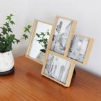 ハロウ ミラー フォー ミラー付き フォトフレーム 3枚飾れる木枠風の写真立て 鏡付き