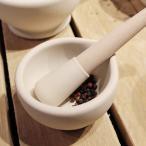 おしゃれなすり鉢とすりこぎのセット ミルトンブルックモルタル&ペストル サイズ 2