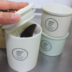 おしゃれな スタッキング キャニスター Sサイズ 陶器 SCAPE 日本製 美濃焼