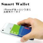 電子マネー クレジットカード おすすめの画像