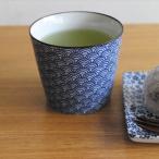 和食器 印判 蕎麦猪口 青 おしゃれな陶器の湯飲み 湯呑み 陶器 そば 日本製