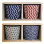 和食器 印判 蕎麦猪口 ペアセット ギフトボックス 木箱入り 陶器の湯呑 日本製