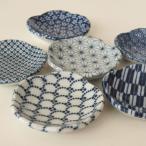 和食器 和皿 おしゃれな陶器の小皿 印判 梅小鉢 日本製
