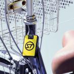 Yahoo!オリジStream Trail ストリームトレイル ワイヤーロック 鍵 自転車用 トラベルグッズ
