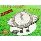 ゴルフ マーカー オリジナル 名入れ 刻印 コンペ ホールインワン チェック柄クリップ ストーンマーカー