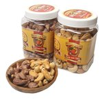 カシューナッツ ロースト 塩味 500g 2個 味くらべセット GIABAO ジアバオ ベトナム 無添加 無農薬 おやつ おつまみ