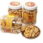 カシューナッツ ロースト 皮なし 塩味500g 3個セット GIABAO ジアバオ ベトナム 無添加 無農薬 おやつ おつまみ