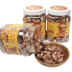 カシューナッツ ロースト 皮付き 塩味 500g 3個セット GIABAO ジアバオ ベトナム 無添加 無農薬 おやつ おつまみ