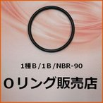Oリング 1種B AS568-004 (1B-AS004) 桜シール