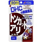 DHC トンカットアリエキス 20粒(20日分)/返品交換不可/ゆうメール送料無料