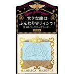 ◆5/21発売◆資生堂 マジョリカ マジョルカ  オープンユアアイズ BL201/ゆうメール限定送料無料