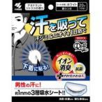 メンズあせワキパット Riff(リフ) ホワイト デオドラントシトラスの香り 20枚入/宅配便限定/返品交換不可
