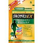 小林製薬 グルコサミンEX 240粒/代引不可/ゆうメール限定・送料無料