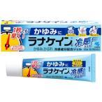 小林製薬 ラナケイン冷感ジェル 30g  〔2類医〕/ゆうメール有料発送