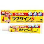 小林製薬 ラナケインS 30g  〔3類医〕/ゆうメール有料発送