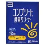 コンプリート酵素クリーナー  12錠/ゆうメール限定送料無料