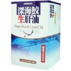 深海鮫生肝油 60粒×6個入り 栄養補助食品/送料無料/m10080