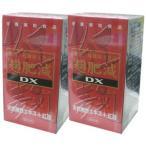 麹肥減DX  600粒×2個組 栄養補助食品/送料無料/m3900