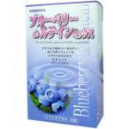 ブルーベリー&ルテインミックス ソフトカプセル30粒×6個組み 栄養補助食品/送料無料/m15750